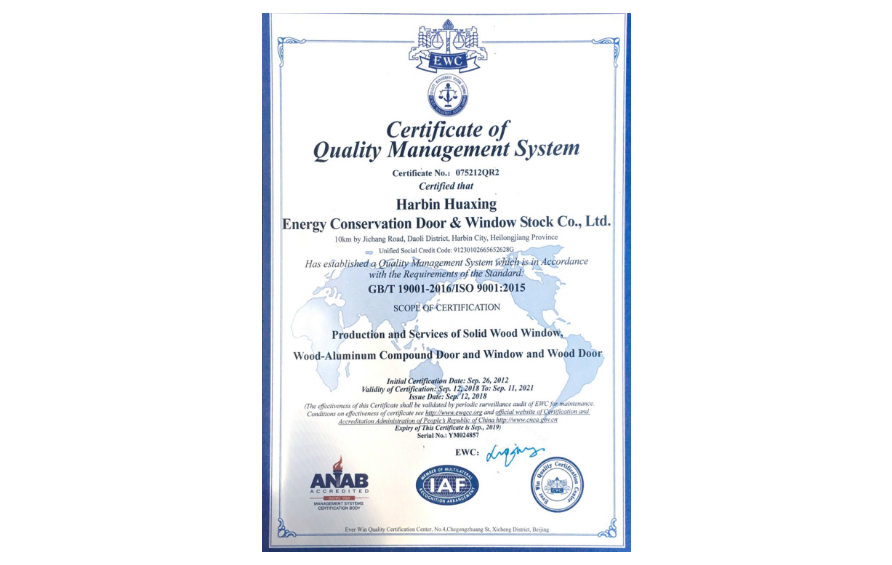Certificate of quality management system (UK)